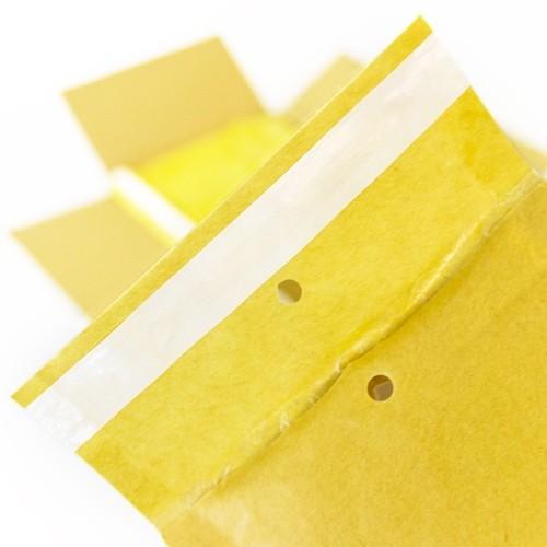 Luftpolsterversandtasche (braun) 1 / A 110 x 165 mm